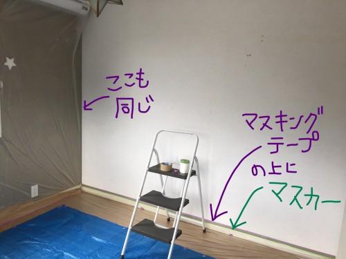 Inked写真 2019-04-29 10 10 24_LI